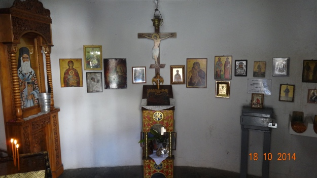 inside - a typical display of icons