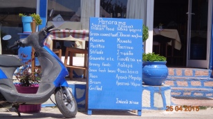 Oh good! we can have 'greasy foods' here. One of many amusing translations - we always wonder why they don't check with someone English before painting a sign. It's not as if we're hard to find!